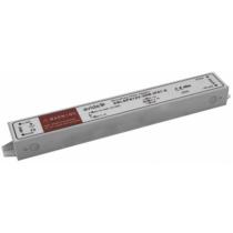 Tápegység 12VDC 30W IP67 ABLSPS12V-30W-IP67-S