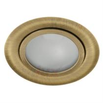 Beépíthető spot, fix, IP20 matt réz, kerek 20W G4-foglalattal GAVI CT-2116B 00814