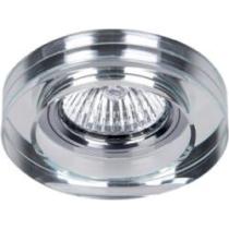 LED Spot IP20 átlátszó üveg, kerek, GU10-es foglalattal  SOREN L-SR CW 24417
